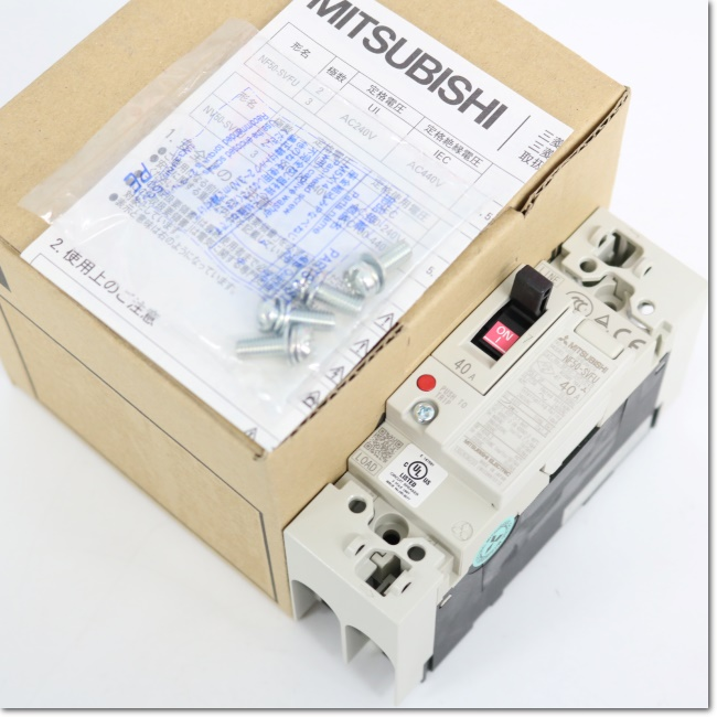 NF50-SVFU,2P 40A  UL 489Listedノーヒューズ遮断器 (三菱電機)