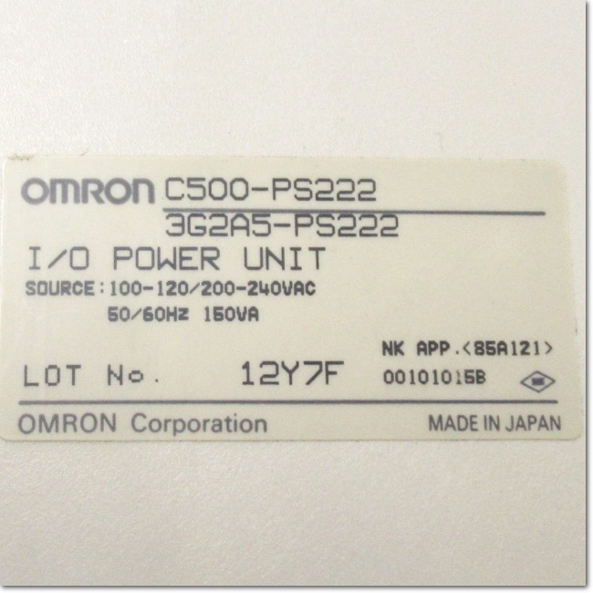 C500-PS222  I/O電源ユニット (OMRON)
