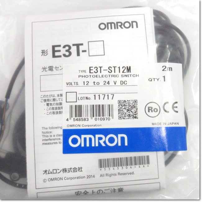E3T-ST12M 2M  アンプ内蔵形光電センサ 透過形 (OMRON)