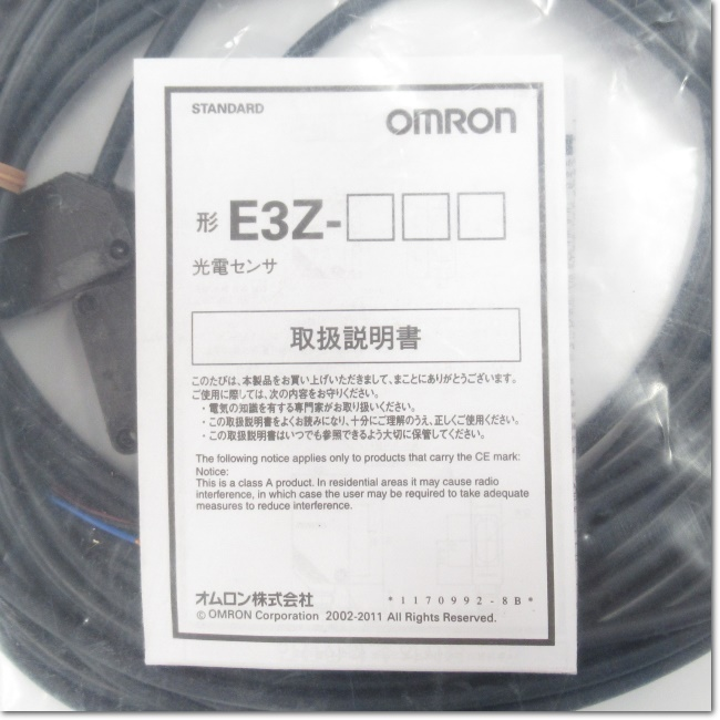 E3Z-T61 アンプ内蔵形光電センサ 透過形 5m (OMRON)