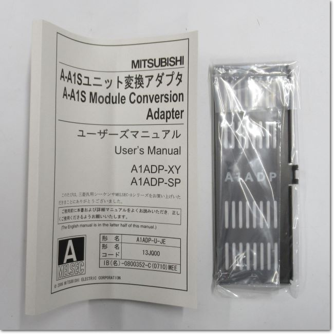 A1ADP-SP  A-A1Sユニット変換アダプタ (三菱電機)